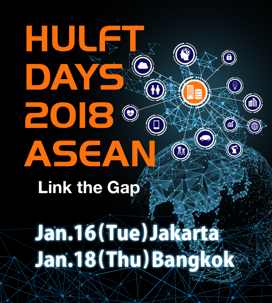 HULFT DAYS 2017 ASEAN Link the Gap