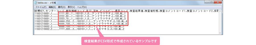 datamagic コマンド